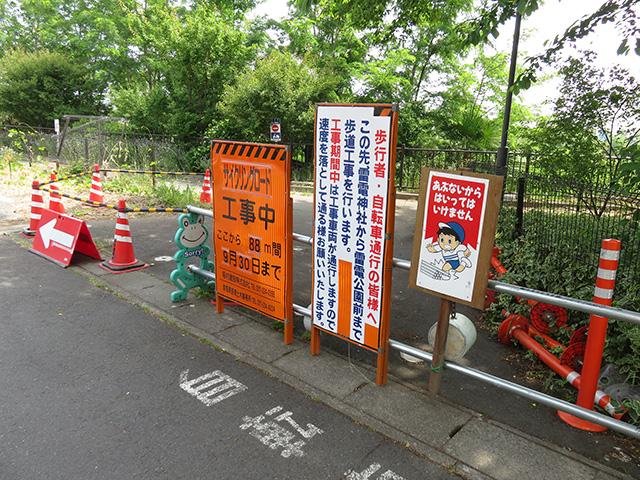 アクトサイクル : 群馬 自転車道 : 自転車道