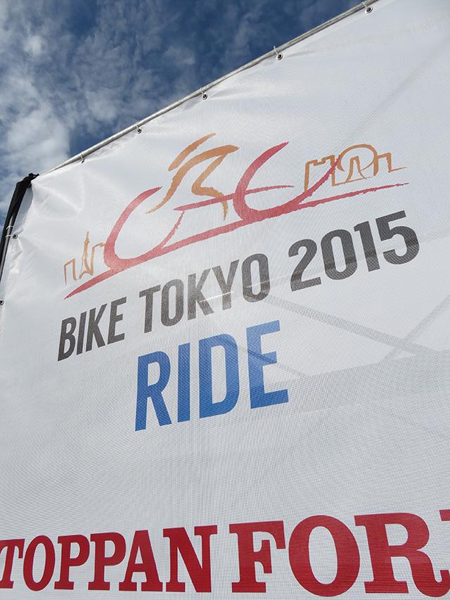 BIKE TOKYO2015 RIDE