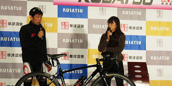 藤田さんの自転車講座